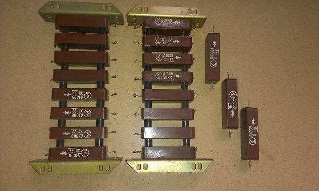 Blocuri diode rusesti