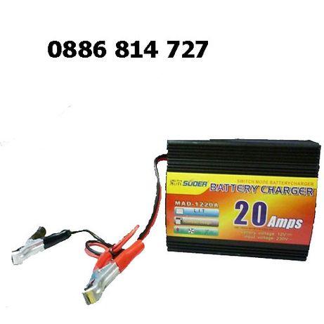 Немски импулсни зарядни 20А,10А,5А UKC за акумулатор за коли, камиони