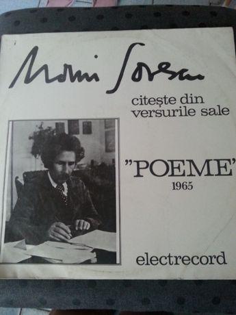 vinyl Marin Sorescu