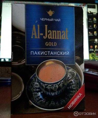 Аль-Джаннат.Пакистанский чай Гранулированный Шай