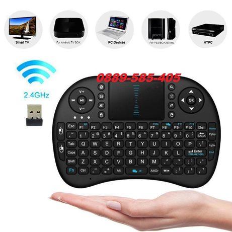 Безжична клавиатура с мишка за смарт телевизор компютър wifi bt