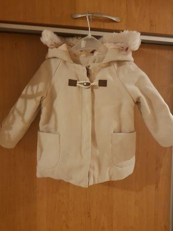 Детско палто яке