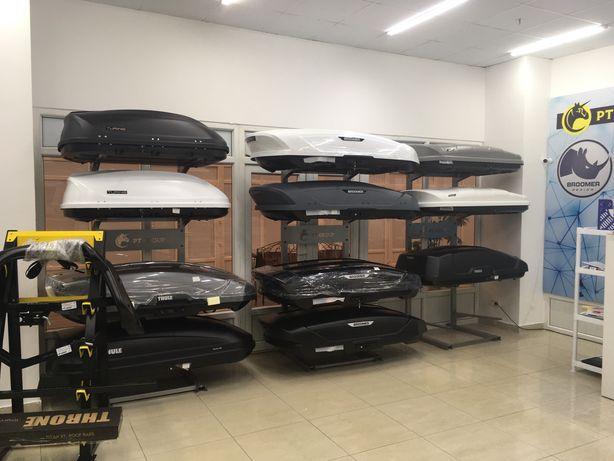 Автобоксы (багажник, кофр) в наличии в Астане!