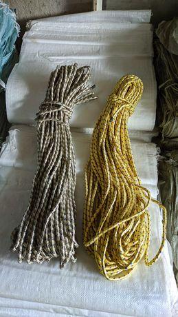 Продам аркан, веревки