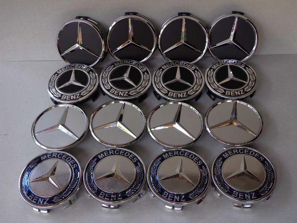 75мм Капачки за джанти за Мерцедес Mercedes-Benz