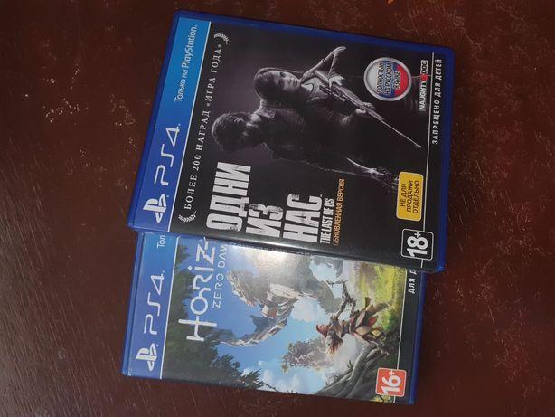 PlayStation PS4 игри ПС4