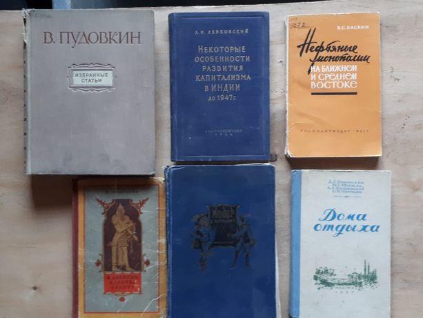 Советские книги, 6штук