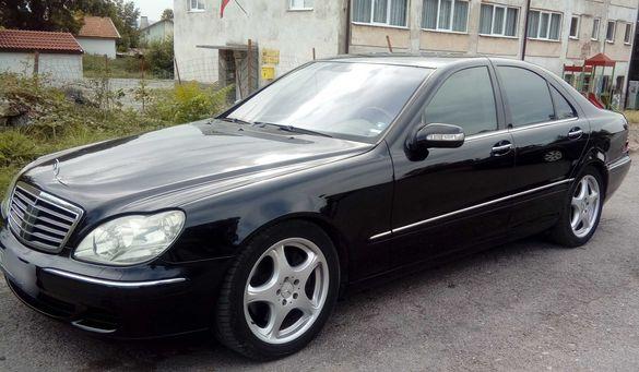 Mercedes S500 4matic W220