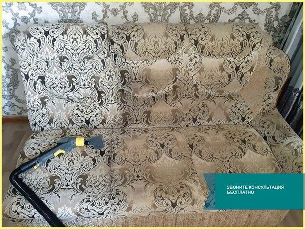 Современная химчистка мягкой мебели/чистка ковров на выезд/качественно