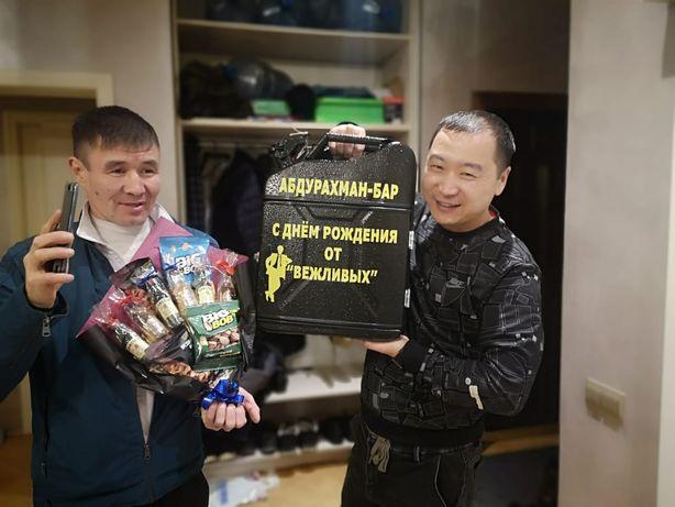 Канистрабар, Подарки Алматы, Подарок для мужчин.
