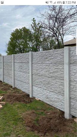 Vând gard de beton