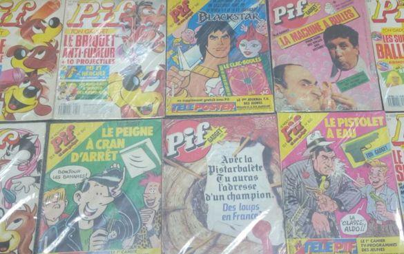 ПИФ комикси