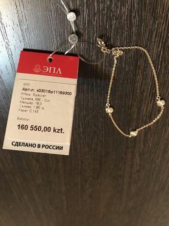 Браслет ЭПЛ даймонд Якутские бриллианты + Духи JoMalone в подарок