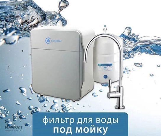 Фильтр для очистки питьевой воды от компании Cordial.