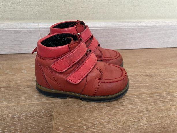 Ботиночки демисезонные кожаные с шерстяные утеплением, размер 26