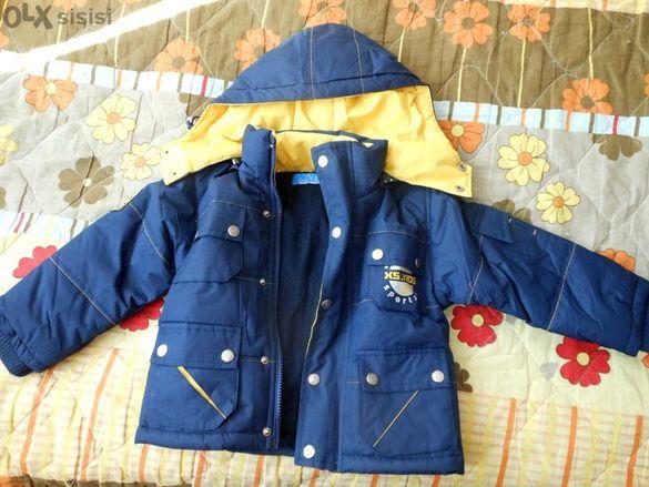 Ново тънко якенце