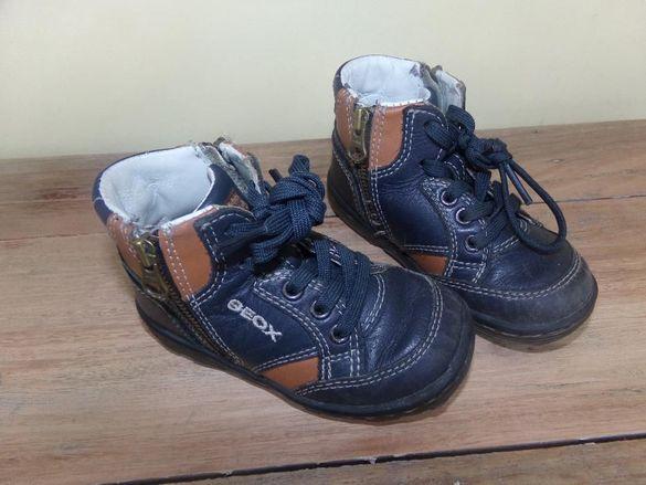 Момчешки обувчици на Geox