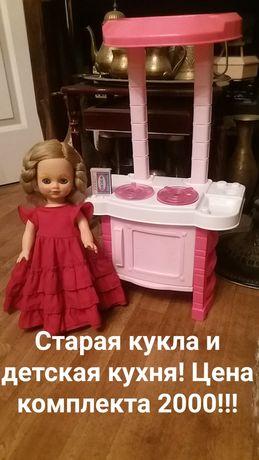 Нарядная кукла и аксессуар