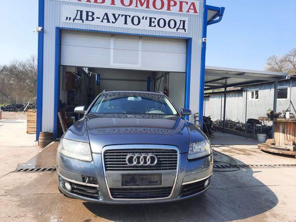 Audi a6 2.7 TDI На части