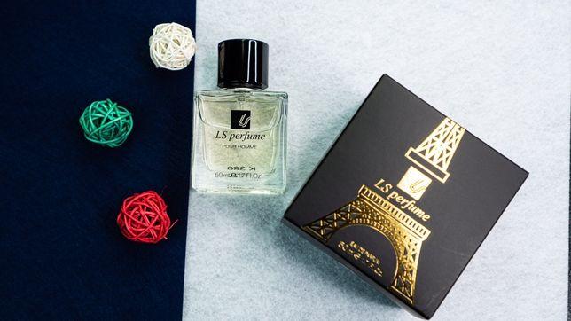 """LS Perfume"""