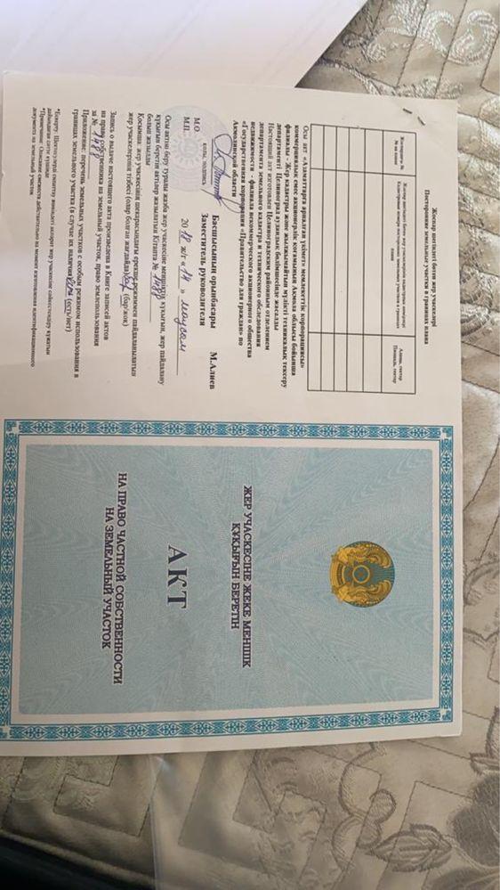 Продам земельный участок в п.Малотимофеевка