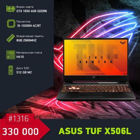 Мощный игровой ноутбук Asus TUF intel core i5-10300H, GTX 1650, 144 hz