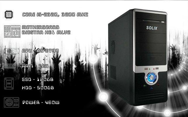 Игровой i5-2320\HD 6790\RAM 6GB\SSD 120GB\HDD 500GB