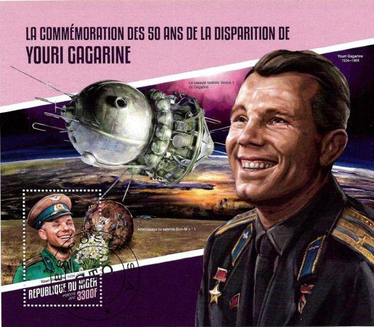 Super timbre colita cosmos cosmonautica Gagarin, primul om in cosmos