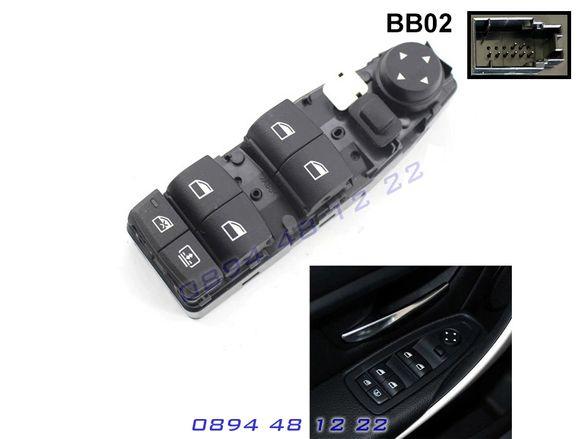 Бутони Копчета Конзола Бутонера Ел Стъкла BMW БМВ 3 F30 F35 F80 Ф30