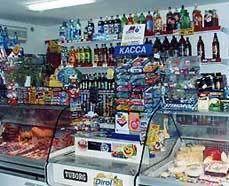 Аренда действующего продуктового магазина,с выкупом товара.