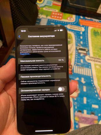 Iphone xs 64 гб покупал год назад