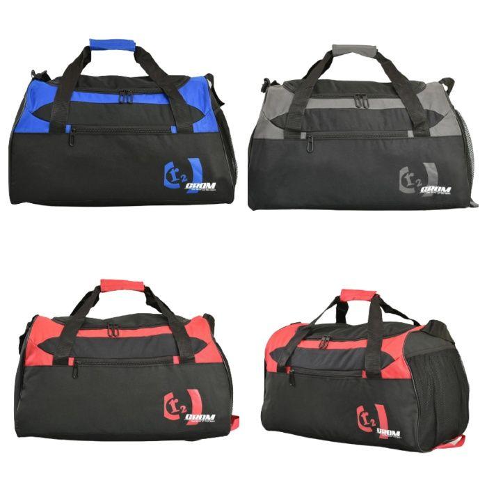 Спортен сак в три цвята, КОД: 02017