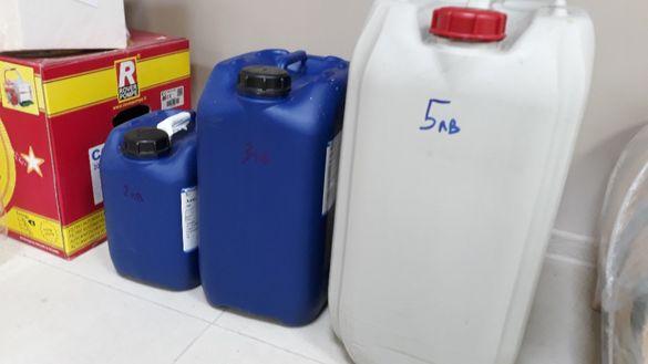 Туби за хранителни цели, алкохол или гориво