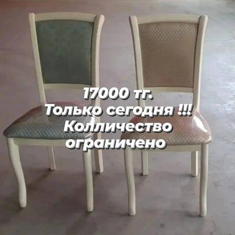 Самые низкие цены на стулья из Дагестана. Мебель со склада Алматы!!!