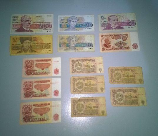 Стари пари / левове