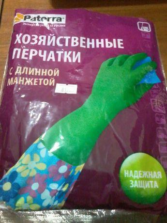 Перчатки хозяйственные новые,с длинной манжетой (размер L)