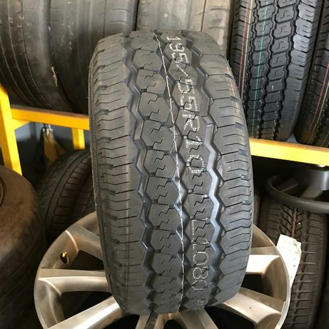 Anvelope Maxxis 195 55 R10C Compass 155 70R12C Security remorci