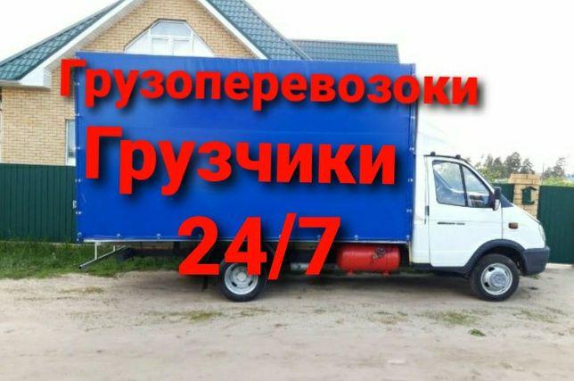Газель Примеленые цены с Грузчиками Астана hxl