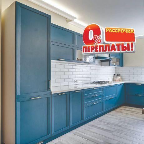 Кухни в РАССРОЧКУ + БОНУС! Мебель на заказ!