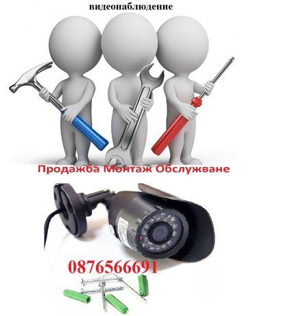 Монтаж на DVR -и камери системи за охрана Изграждане видеонаблюдение