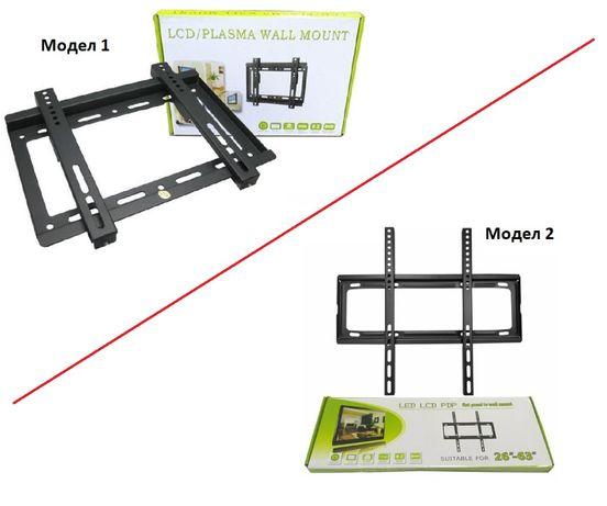 """Стойка за Телевизор LCD/Plаsma/Monitor от 13"""" до 63"""" директен монтаж"""