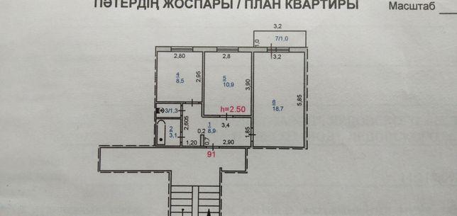 Продам 2к квартиру улучшенной планировки