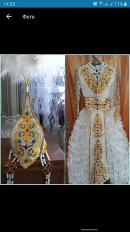 Продам женс национальный казахский костюм