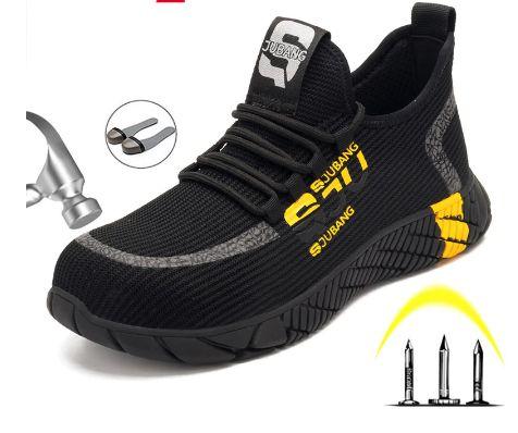 Работни обувки 2