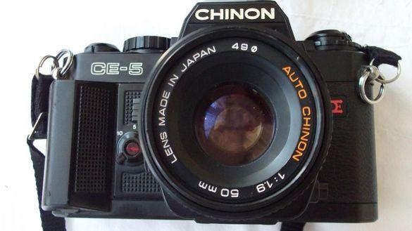 Фотоапарат произведен в Япония плюс светкавица