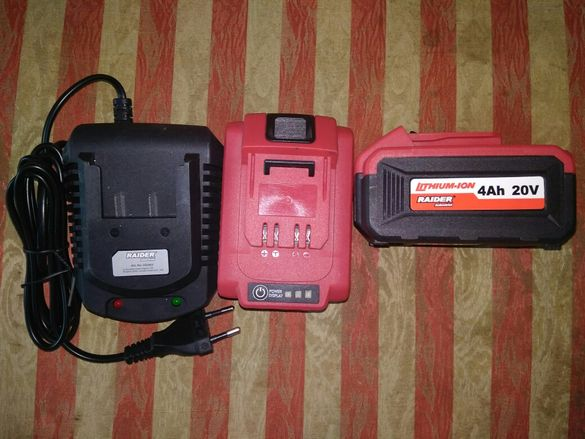 Зарядно и батерия за Raider Industrial
