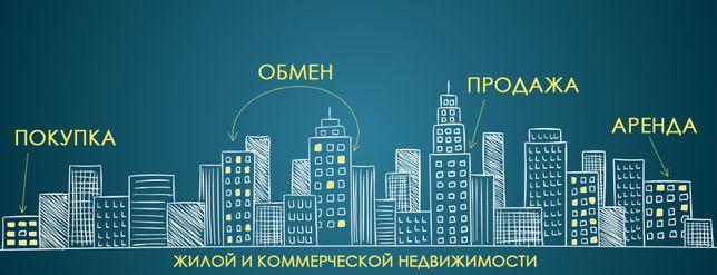 """Агентство недвижимости """"ABT-GROUP"""" консультация бесплатно"""