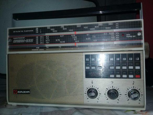 Радио Океан 222 hozizont (норихонт)