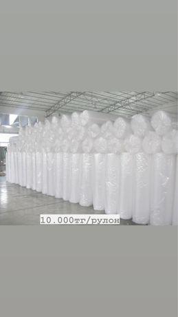 Воздушно-пузырьковая пленка. Упаковочные материалы. Скотч