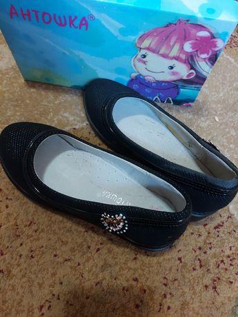 Новое обувь для девочки 32 размер!